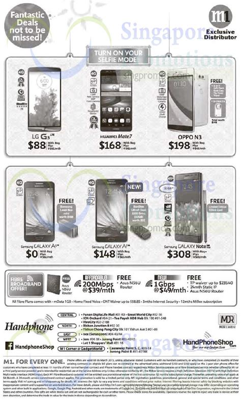 Handphone Oppo A7 handphone shop lg g3 huawei mate 7 oppo n3 samsung