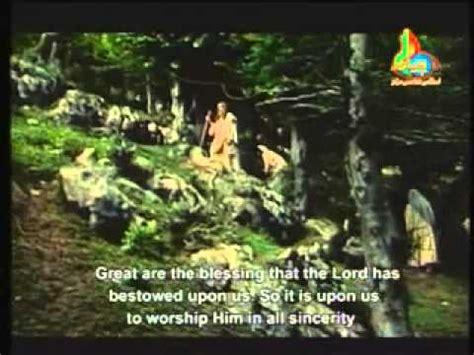 film nabi isa part 1 prophet syedina hud alaihissalaam part 1 shair ce