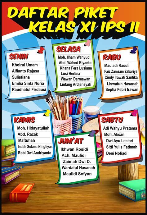 Desain Untuk Jadwal Piket Kelas Dan Susunan Pengurus Kelas | desain untuk jadwal piket kelas dan susunan pengurus kelas