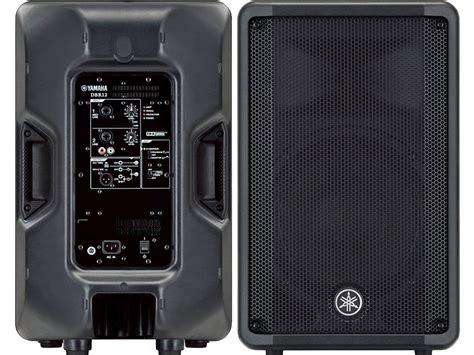 Harga Gitar Yamaha G 800 yamaha dbr12 800 watt active pa speakers review