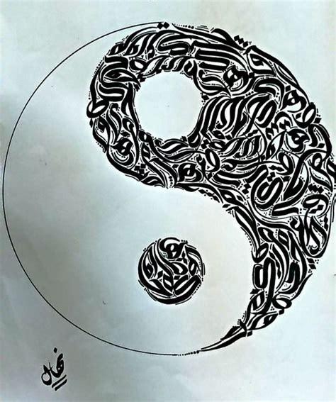 tattoo et islam 169 melhores imagens de yin et yang no pinterest arte