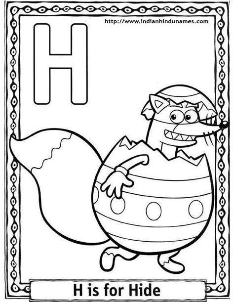 single alphabet coloring pages free coloring pages of single letter h