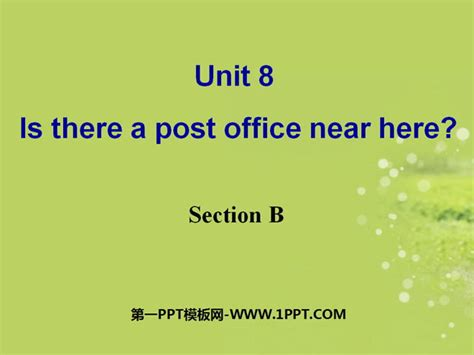 is there a post office near here ppt课件4 第一ppt