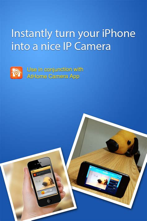 athome streamer ip for home security