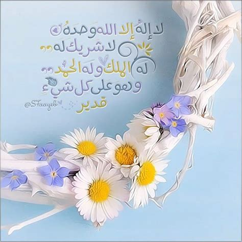 islamic ink361 check this out on ink361 com islamic pinterest allah