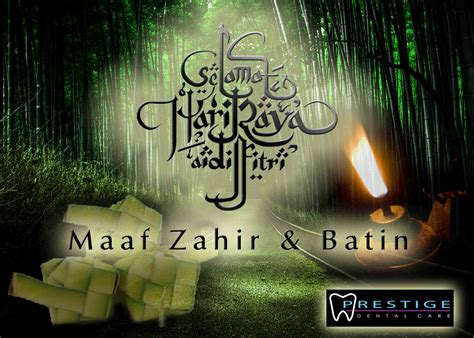 wallpaper design hari raya free hari raya wallpapers 3864 wallpaper viewallpaper com