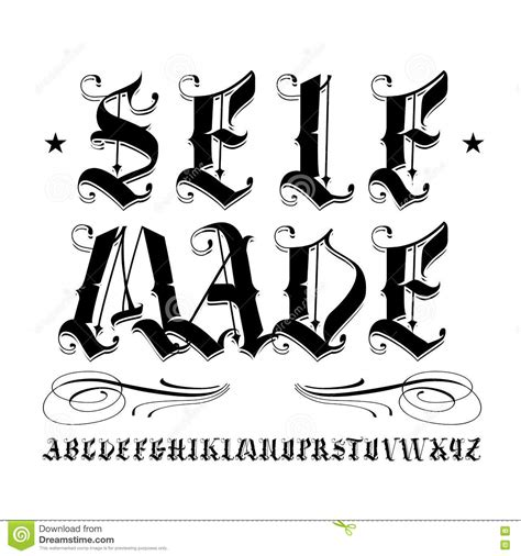 self made lettering stock vector image 75086418