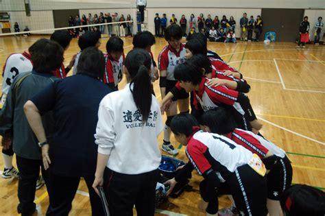 hängematte öko カテゴリー 高校 函館バレーボール協会 公式サイト