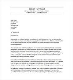 Sles Of Internship Cover Letters by 11 Professional Cover Letter Templates Free Sle