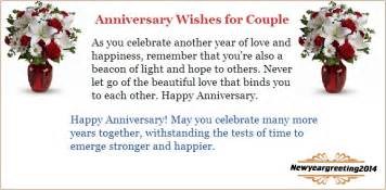 happy anniversary messages to my husband pictures to pin on pinterest