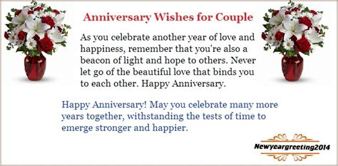 Anniversary Message For World Nest Jiju by Happy Anniversary Quotes Quotesgram