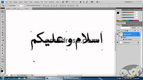 tutorial photoshop urdu writing urdu in photoshop without inpage urdu with