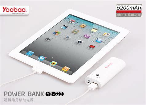 Power Bank Yoobao 11200mah buy yoobao yb622 5200mah power bank battery malaysia