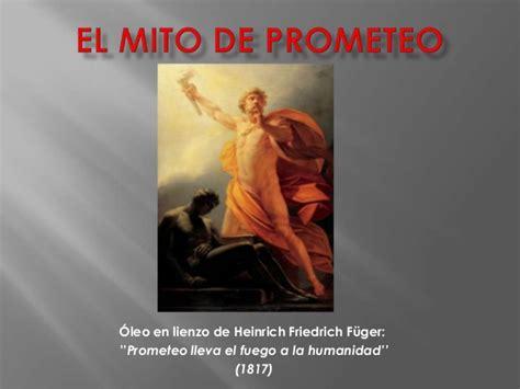 el mito de ssifo 8420609277 el mito de prometeo