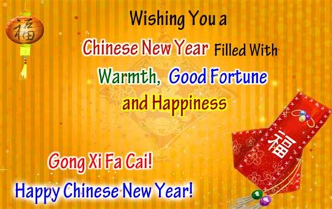 123 new year greeting ecards happy new year free happy new year