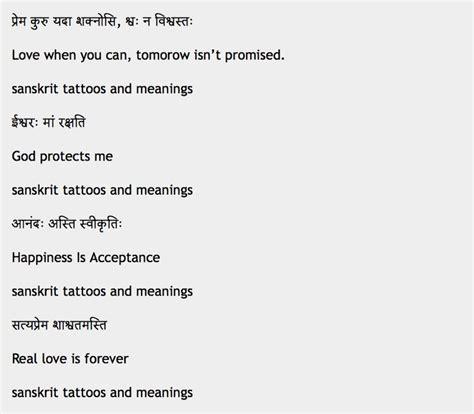 family tattoo quotes in sanskrit image gallery sanskrit phrases