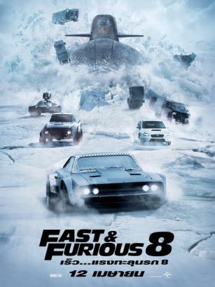 film fast and furious 8 streaming vf putlockerxyz fast furious 8 film complet en streaming