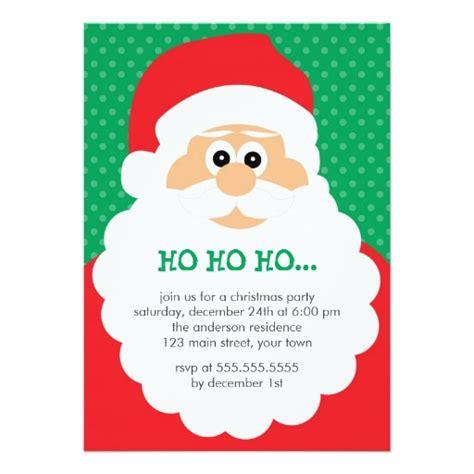 holiday party poem santa invitation card