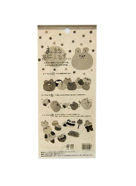 Indomaret Kalkulator 12 Digit sticker rp 12 500 pcs klikindomaret