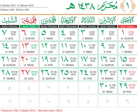 desain kalender hijriyah desain kalender hijriyah 2016 2016 staff daily holiday