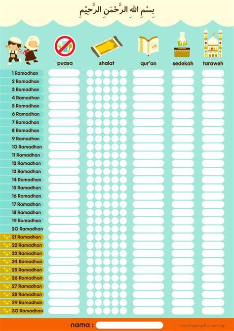 Kaos Islamic Artworks 21 lembar kegiatan ibadah bulan ramadhan untuk anak