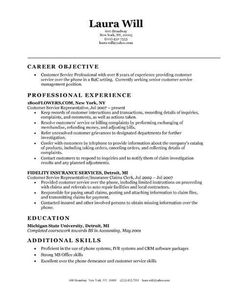 resume posting service sle top resume