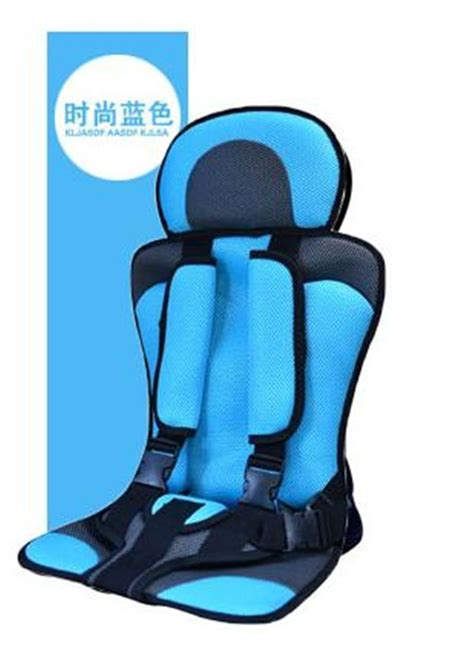 portable travel car seat for 2 year 1 12 years child car seat portable baby car seats for