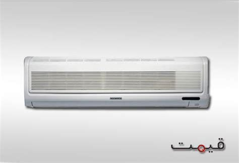 Ac Samsung Pk samsung ac price in pakistan air conditioner prices