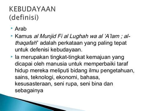 Kamus Al Munjid bab 1 hubungan etnik