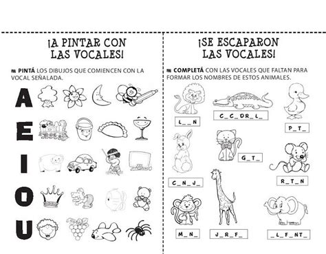 pin actividades con vocales letra cursiva kamistad celebrity pictures actividades para todos actividades vocales abecedarios