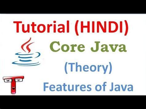 tutorial java core 2 core java tutorial hindi technik classes