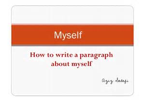 how to write a paragraph about yourself