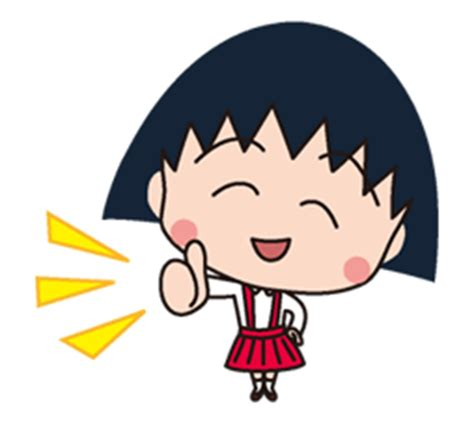 chibi chibi maruko chan – thumbs up   n9's blog