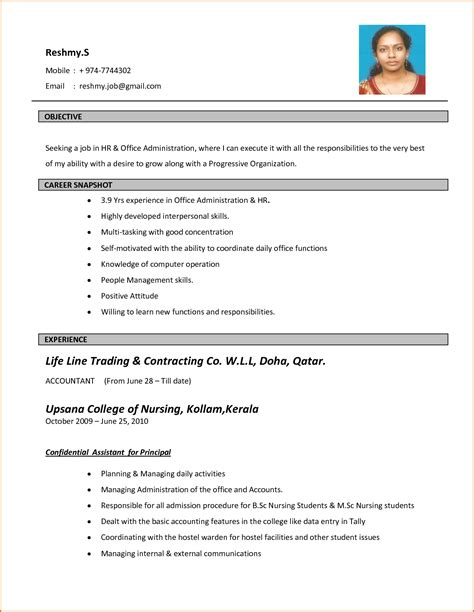 Bio Data Resume Format by Sle Resume Bio Data