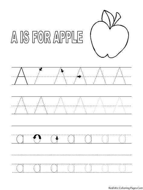 Printable Alphabet Tracing Pages | a letters alphabet coloring pages realistic coloring pages