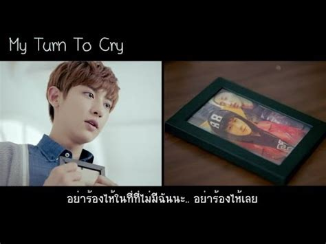 exo my turn to cry vcr at exo luxion reaction karaoke ซ บไทย exo my turn to cry ชานแบค ver youtube