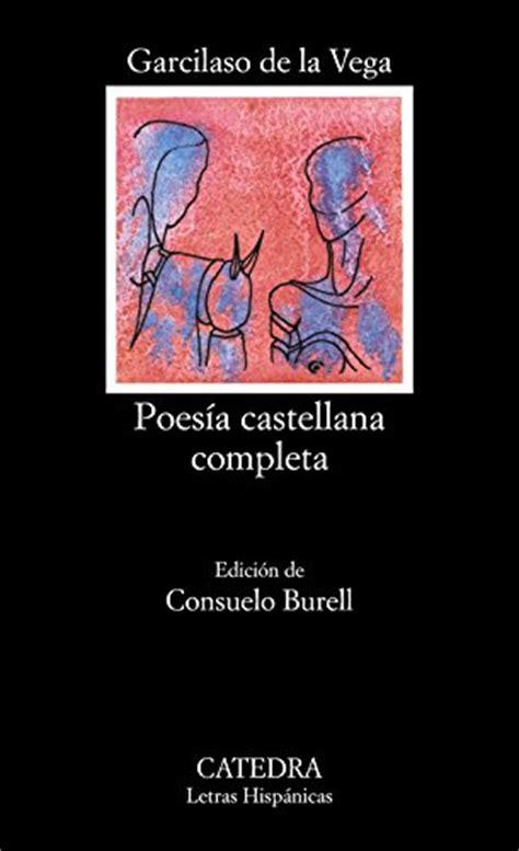 libro obras incompletas letras hispanicas comprar libros de garcilaso de la vega comprar libros net
