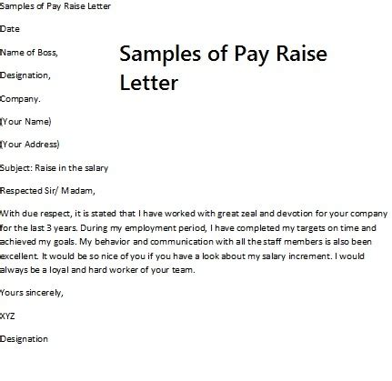 Average Salary Increase Form Mba Lifetime by 10 Best Request Letters Images On Letter