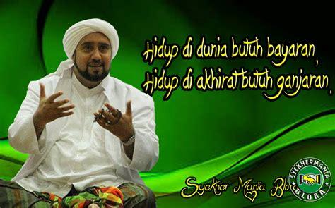nasehat hidup dari habib syech bin abdul qodir assegaf meme comic santri info dunia santri