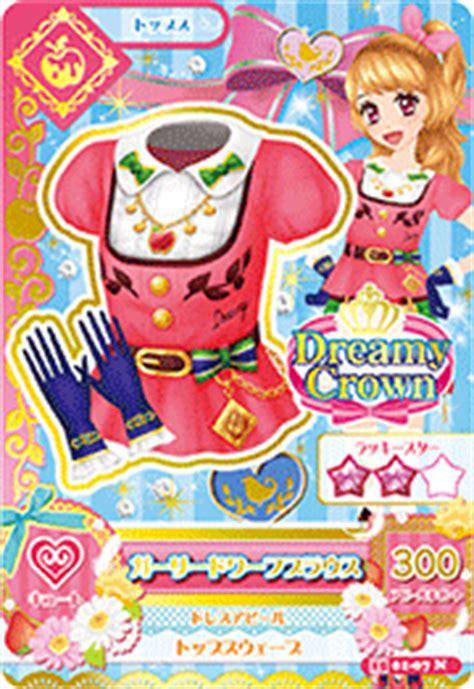 Aikatsu Flower Button girly coord aikatsu wiki