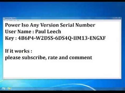 poweriso 5 5 full version serial key power iso serial key for any version youtube