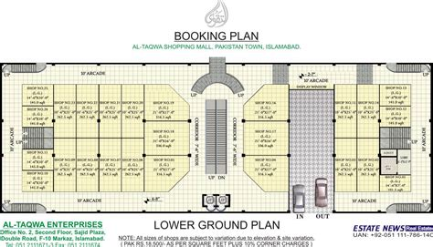 floor plan of a shopping mall shopping mall floor plans 171 floor plans