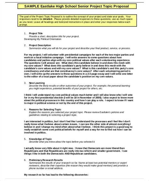 school project proposal template word