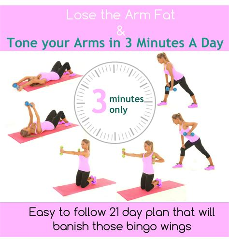 lose arm and tone your arms in just 3 minutes a day