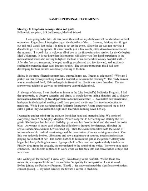 College Application Essay Hobby Personal Statement