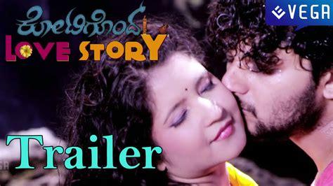trailer film london love story youtube kotigondu love story movie trailer youtube