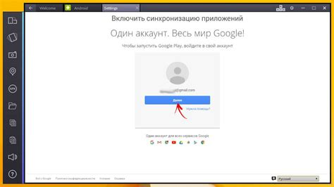 bluestacks google account safe bluestacks 2 эмулятор android на компьютер