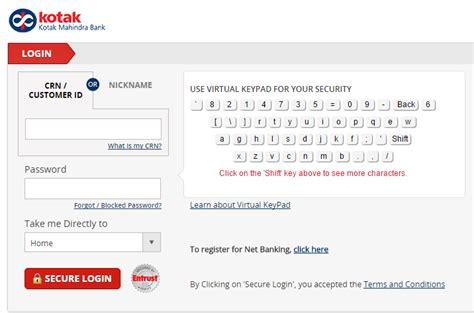 kotak mahindra bank banking how to activate and use banking