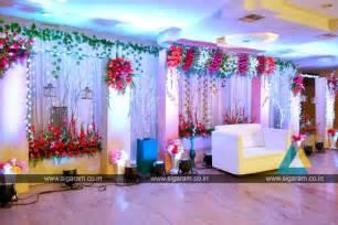 reception stage decoration  kalaignar arivalayam