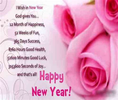 new year wishes words happy new year words quotes 2017 new year greetings